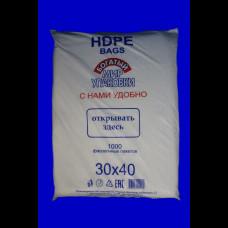 Пакет фасовочный ПНД 30х40 10 мк Н дисп. 1830 гр