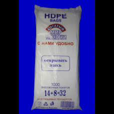 Пакет фасовочный ПНД 14х8х32 пакет евро Н 8 мкм 800 гр