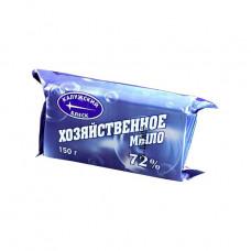 Мыло хоз. 72% в упаковке 150 гр флоу-пак