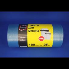 Пакет для мусора 90х110 ПВД рулон 180 л 25 шт Синий Премиум (6)