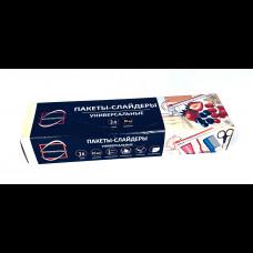 Пакеты-слайдеры для хранения, замораживания продуктов 3 л 10 шт КонтинентПак