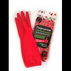 Перчатки хозяйственные с длинной манжетой 25 см M КонтинентПак