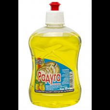 """Средство для посуды """"Радуга"""" Лимон 500 мл"""
