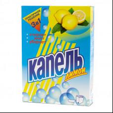 Стир.порошок Капель Лимон 400 гр