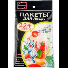 Пакет для льда 224 шарика в упак. КонтинентПак (30шт/10кор)