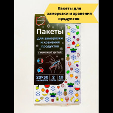 Пакет для заморозки и хранения 20х30 zip-lock (10шт/уп) КонтинентПак