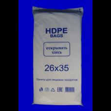 Пакет фасовочный ПНД 18х8х35 евро Н 8 мкм ЭКОНОМ 830 гр
