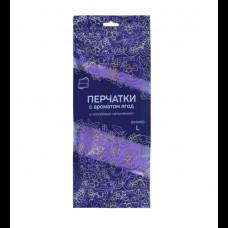 Перчатки хозяйственные с запахом ягод L КонтинентПак