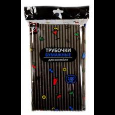 Бумажные трубочки 6х197 100 шт черные КонтинентПак