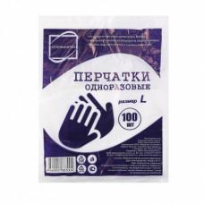 Перчатки ПНД Эконом 100 шт. L