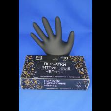 Перчатка Нитрил неопудренная КонтинентПак 100 шт. Черные M 10%