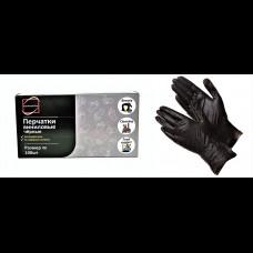 Перчатка Винил неопудренная КонтинентПак 100 шт. Черные XL 20%