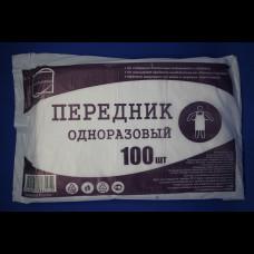 Передник ПНД белый 100 шт.