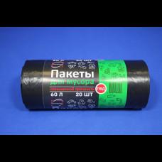 Пакет для мусора ПВД рулон 60 л 20 шт. КонтинентПак