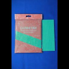 Салфетка вискозная перфорированная 30х38 см 3 шт. КонтинентПак