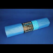 Пакет для мусора 70х110 120 л СИНИЙ 50 шт. КонтинентПак (15рул/кор)