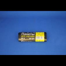 Пакет для мусора 30 л 20 шт. (60рул/кор) КонтинентПак