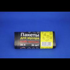 Пакет для мусора 30 л 30 шт. особо прочные (50рул/кор) КонтинентПак