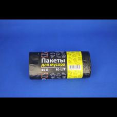 Пакет для мусора 60 л 50 шт. (30рул/кор) КонтинентПак