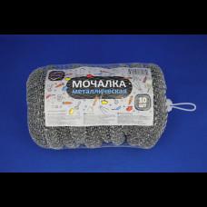 Мочалка для посуды металл.плетеная в сетке 140 гр 10 шт. КонтинентПак