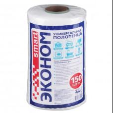 Салфетки в рулоне Smart Эконом 20х23 150 шт