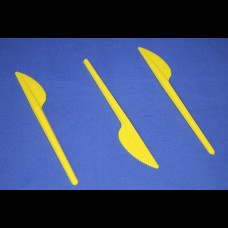 Нож желтый ИП